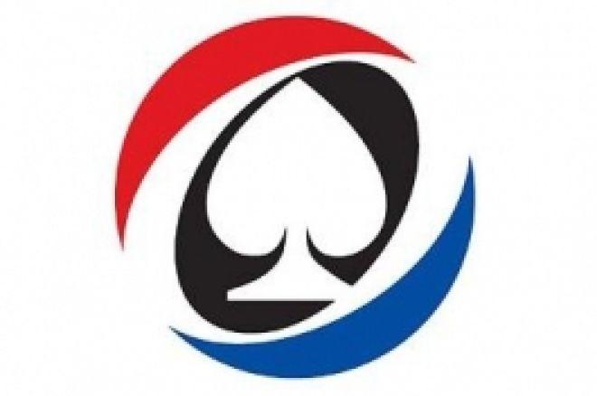 PokerNews Обявява Партньорство с Ante Up и Сливане с Bluff... 0001
