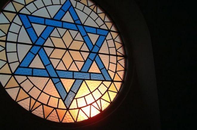 sites de rencontres religieuses juives