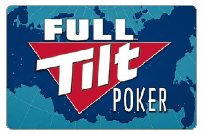 Выиграйте билет на финал Full Tilt Poker Million 0001