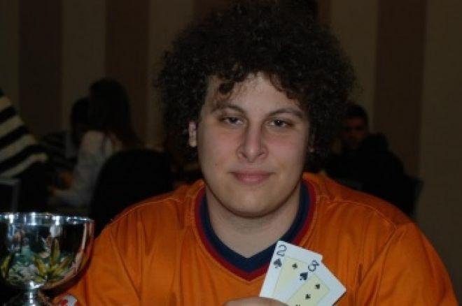 Ο Ρήγας Μπαχούμης νικητής του 5ου GSOP! 0001