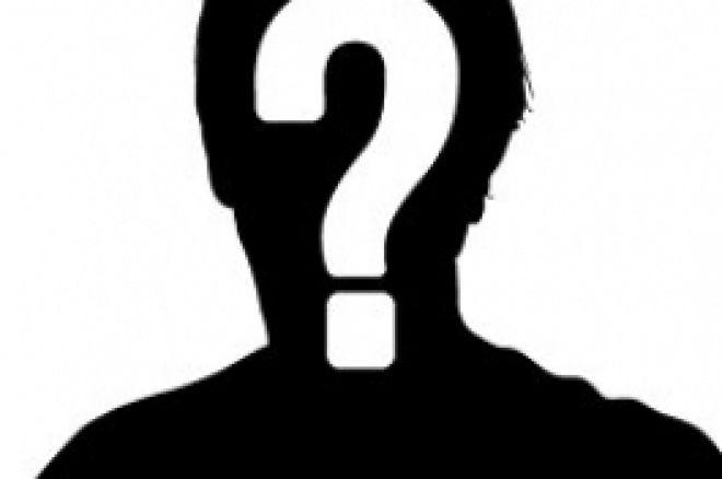 Kой е той?