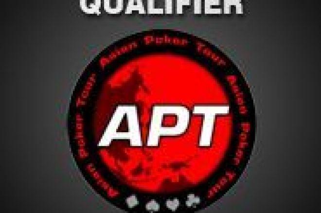 7LuckHilton PokerRoomにてAPTマカオサテライト! 0001