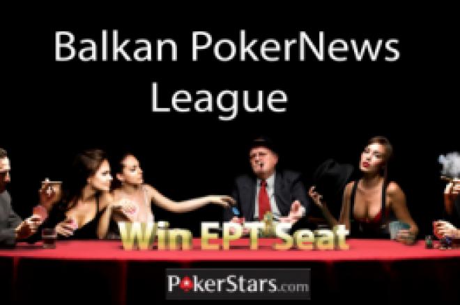 EPT PokerNews Лига, представена от PokerStars – Фаза 2 0001
