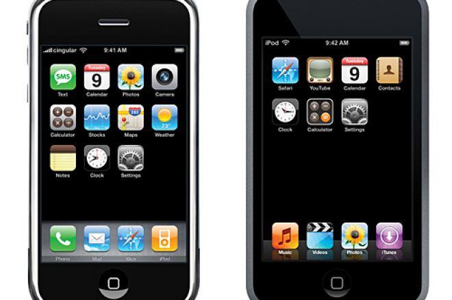 WSOP приложение за iPhone и iPod touch 0001