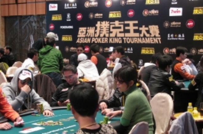 亚洲扑克王大赛正在进行 0001