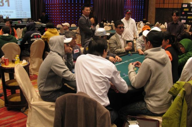 Asian Poker King Tournament