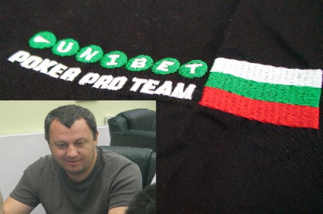 Българският топ покер играч Атанас Георгиев... 0001