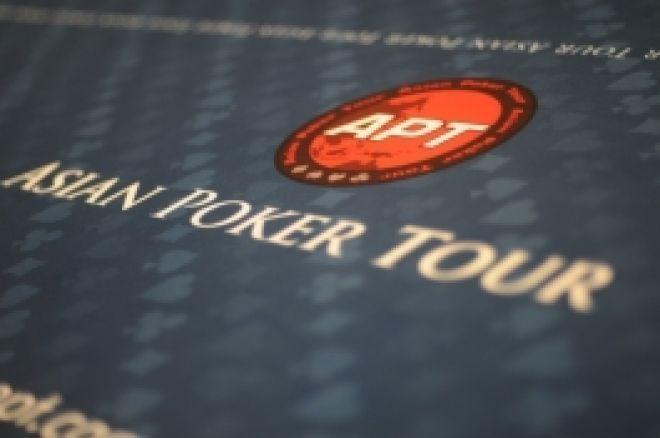 アジアポーカーツアー ポーカーサーキットを支援 0001
