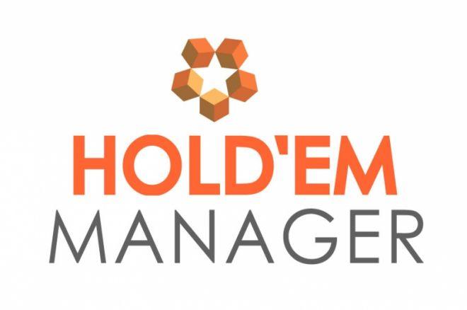 Holdem manager deals