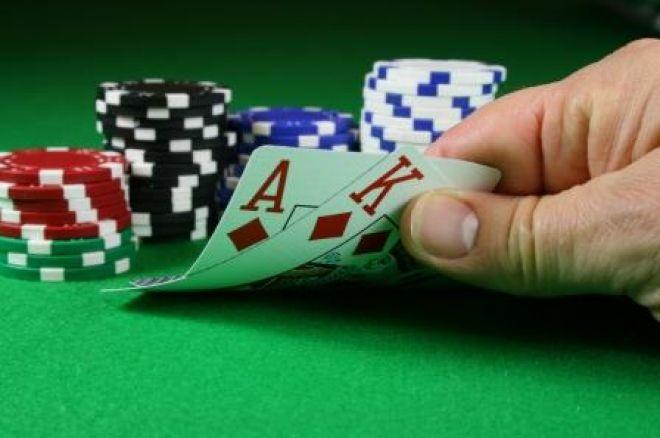 Покер БЛОГ: Sit N Go - Лошо отношение? Отървете се от... 0001