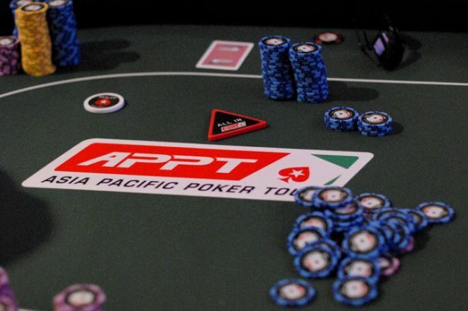 lapt appt pokerstars fx fox