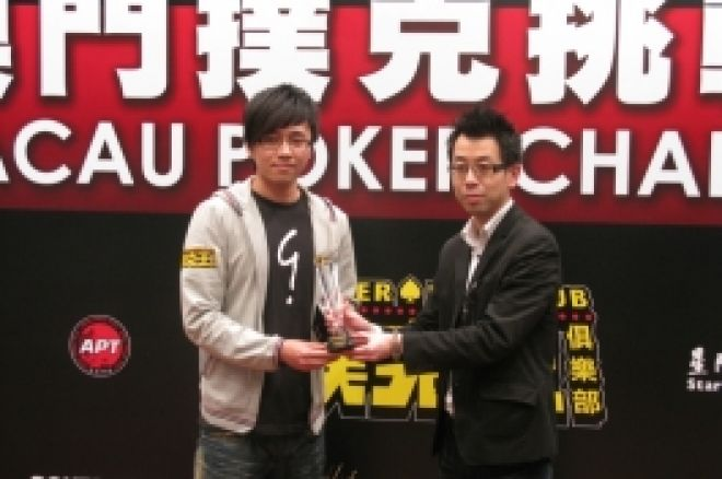 Weng Hong Hoi 最初のMacau Poker挑戦で優勝者 0001