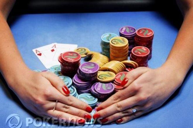 покер урок