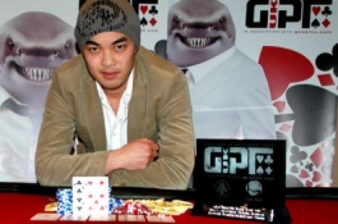 Cuong Tran спечели GUKPT London 0001