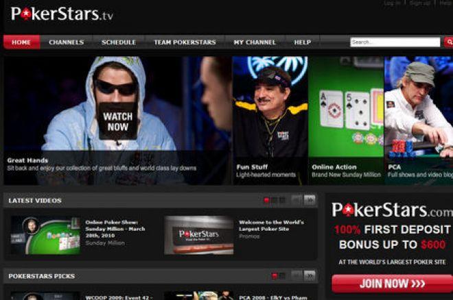 PokerStars.tv изглежда... различно 0001