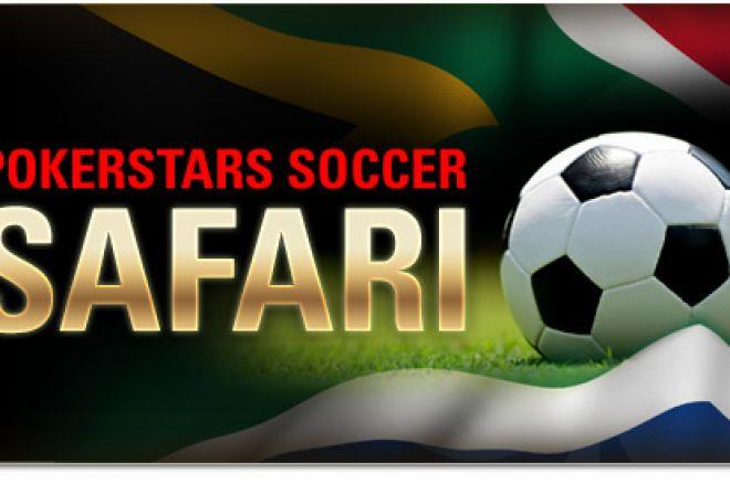 PokerStars Футболно Сафари 0001