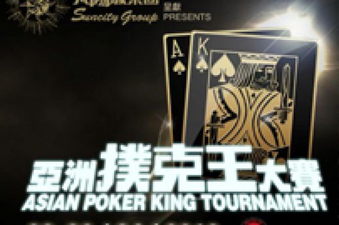 Asian Poker King Tournament Gets Bigger 0001
