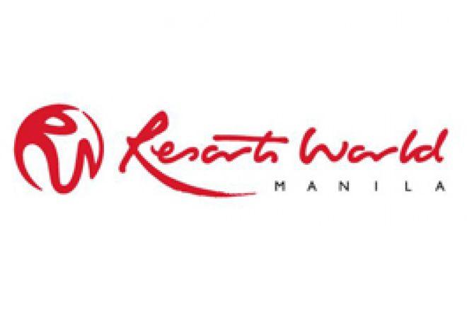 リゾート・ワールド・マニラが就任ポーカー・トーナメントで追加現... 0001