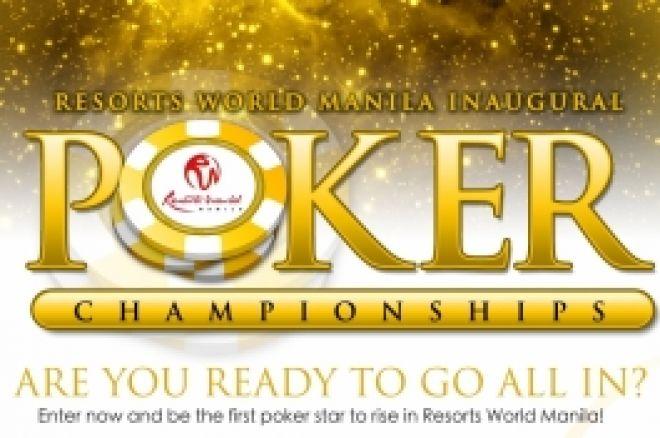 就任のポーカー・トーナメントにResorts World Manila「リゾート・ワールド・マニラ」の為に設定されます 0001