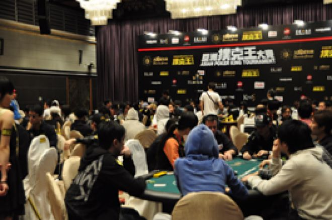 2nd Day of the Asian Poker King Main Event Ends with 43 Players Remaining 0001