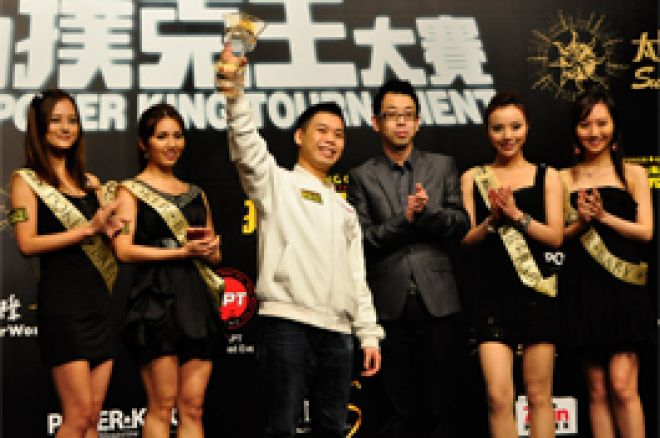 Elton Tsang Wins the Asian Poker King Tournament 0001
