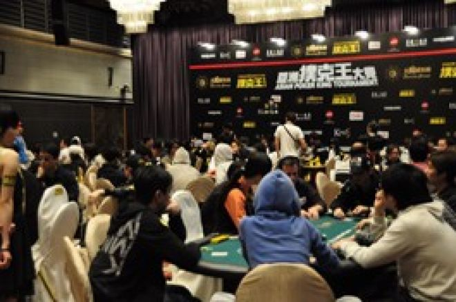 Main Event Ends with 43 Players