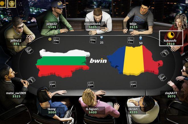 Българи срещу румънци тази вечер от 22:00 в Bwin Poker 0001