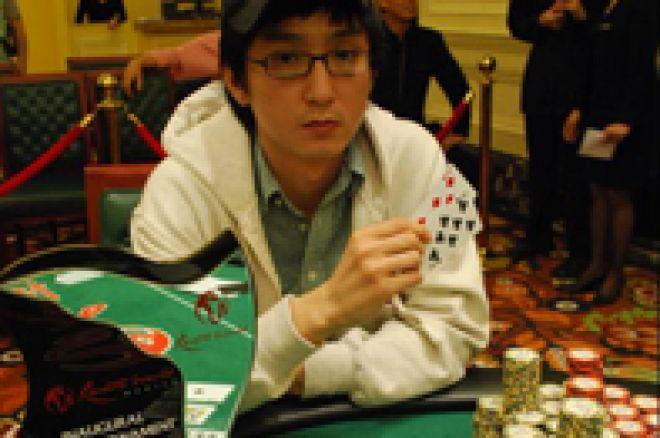 Sae Jin Lee赢得RWM首届扑克锦标赛 0001