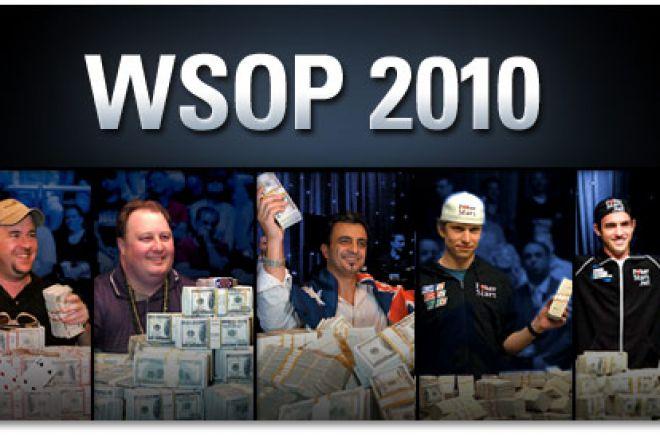 200 WSOP пакета от PokerStars на 20 юни 0001