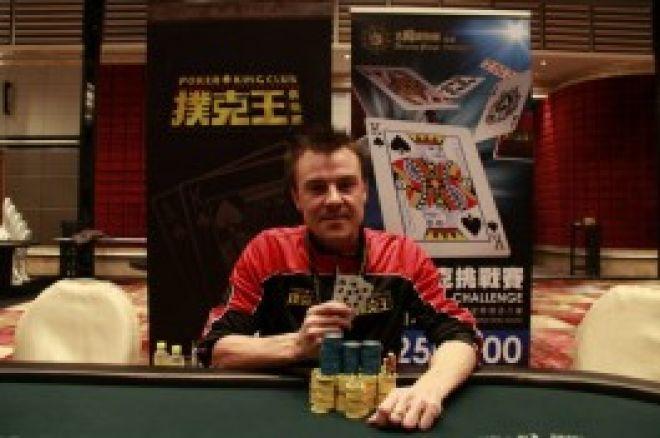 マイケル マルバネック氏は2番目のマカオ・ポーカー挑戦を勝ち取ります 0001