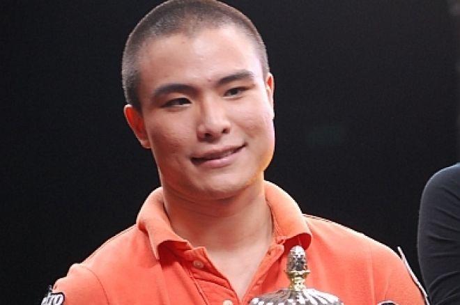 Christian Aaron Lee