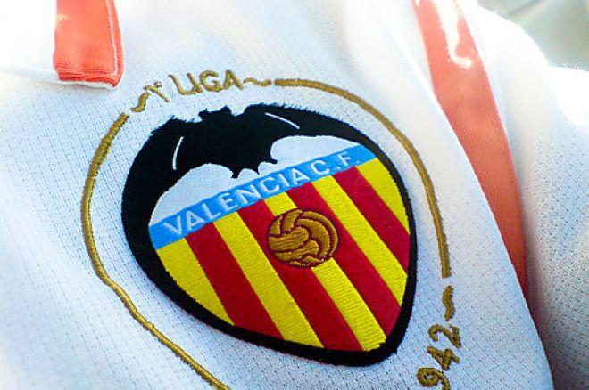 Спечелете футболна екскурзия до Валенсия 0001