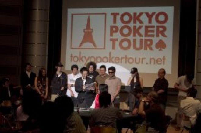 도쿄 포커 투어(TPT) 성공적인 개회 이벤트 개최 0001