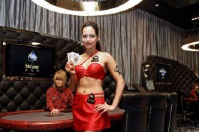 Hard Rock扑克坊在澳门的新濠天地现以开幕 0001