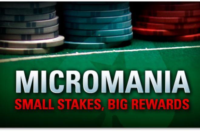 МикроМания - малки нива, големи награди 0001