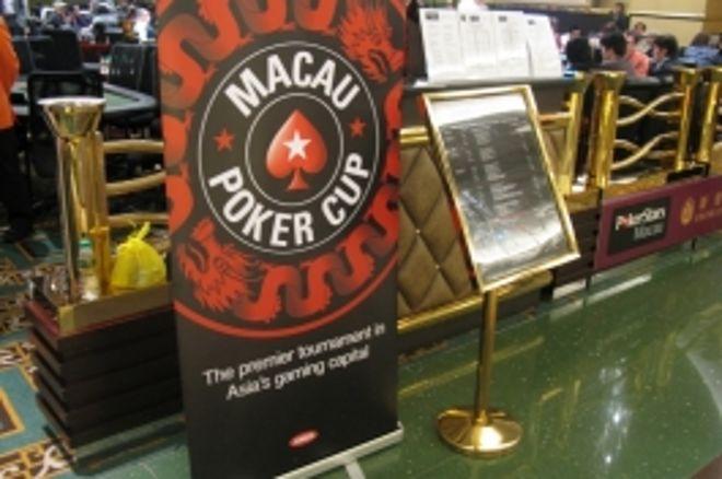 澳门扑克杯为澳门扑克之星带来扑克赛周 0001