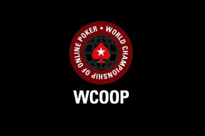 Готови ли сте за WCOOP 2010? 0001