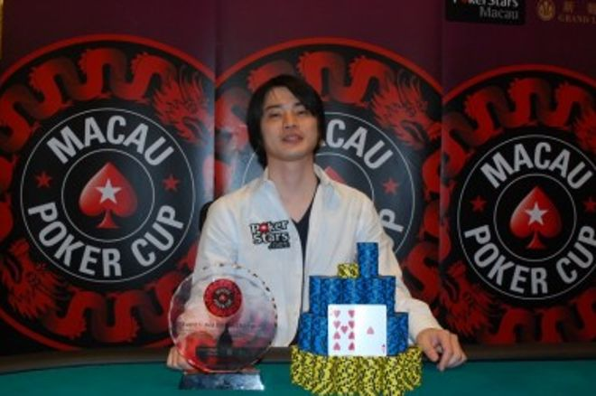 Kenichi Takarabe 赢得2010年7月的澳门扑克杯主赛事 0001