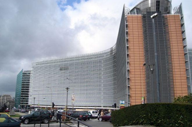 Полският проектозакон за онлайн залаганията бе отхвърлен от ЕК 0001