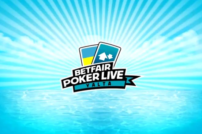 Рекорд за Betfair Poker Live! Ялта 0001