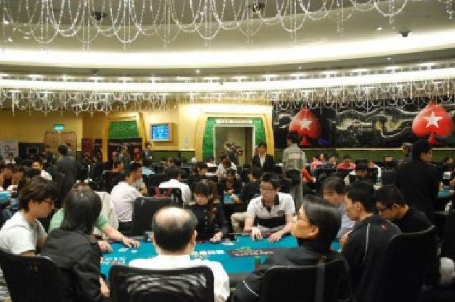 Macau Millions