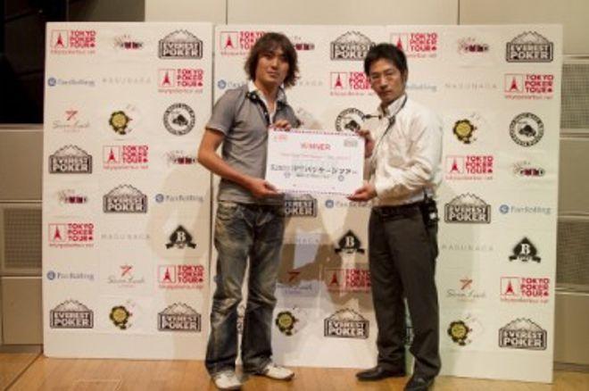 Shinich Koisi 获得第二届东京扑克巡回赛事的冠军 0001