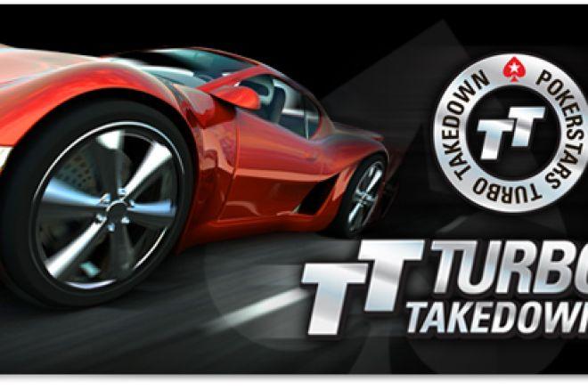 Turbo Takedown в PokerStars 0001