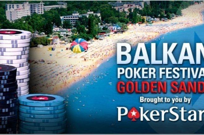 Pokerstars Balkan Poker Festival - свободните местата намаляват 0001