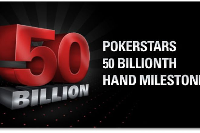 Промоции по случай 50 милиарда ръце в PokerStars 0001