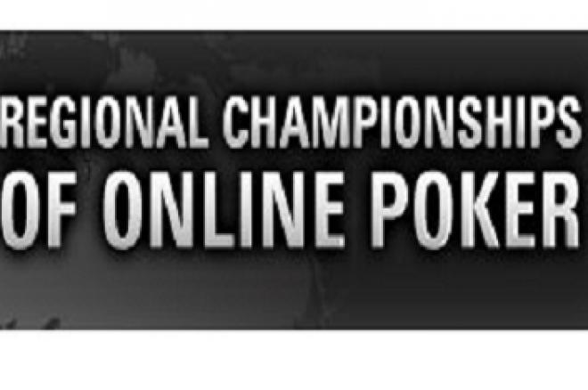 PokerStars Регионален Шампионат по Онлайн Покер 0001