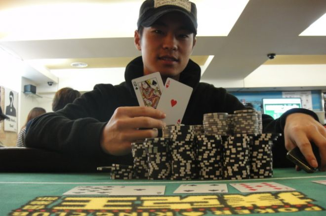 Asian Poker King Tournament Satellite 0001