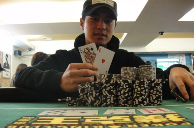 Asian Poker King Tournament Satellite 0001