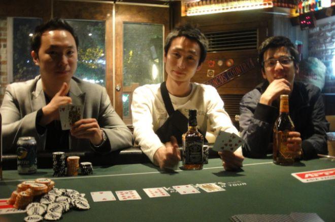 신사동 WaBar의 Poker Tour 0001