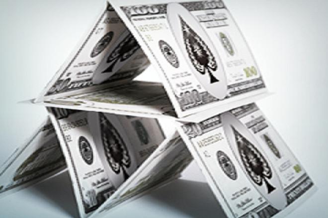 Теория за управление на банката 0001